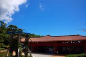 2007年8月30日~9月2日_沖繩之旅_Day2:玉泉洞王國村