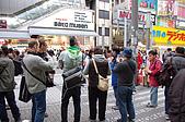 2007 亞洲職棒大賽東京3天2夜之旅_day.2_秋葉原:連外國觀光客都停下腳步