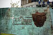 2008.05.01_破紀錄之單車行:八里十三行博物館