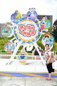 2011.07.30_手塚治虫的世界特展:DSC_3407.jpg