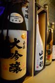 2013.11.02_花蓮松賀家:DSC_9162.jpg