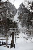 2013.12.29~2014.01.02_北海道跨年之旅DAY5:DSC_1181.jpg