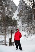 2013.12.29~2014.01.02_北海道跨年之旅DAY5:DSC_1183.jpg