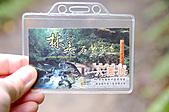 2010.11.20~21_福山植物園&林美石磐步道&蘭陽博物館:DSC_0223.JPG