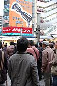 2007 亞洲職棒大賽東京3天2夜之旅_day.2_秋葉原:這邊更多人