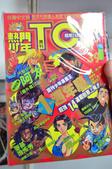 2012.08.20_新北市動漫展:DSC_1980.jpg