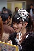 2007 亞洲職棒大賽東京3天2夜之旅_day.2_秋葉原:這位女僕就可愛多了
