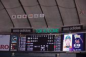 2008亞洲職棒大賽東京自由行_Day.1:劉芙豪打三分砲前