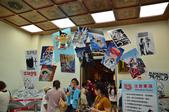 2011.07.30_手塚治虫的世界特展:DSC_3414.jpg