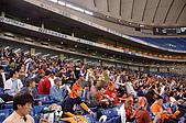 2008亞洲職棒大賽東京自由行_Day.1:今天來了不少球迷加油