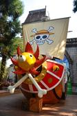 2011.11.25~26_九族日月潭:DSC_5162.jpg