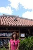 2007年8月30日~9月2日_沖繩之旅_Day2:王國村