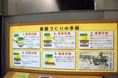 2007年8月30日~9月2日_沖繩之旅_Day2:黑糖製作過程