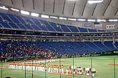 2008亞洲職棒大賽東京自由行_Day.1:比賽開始!