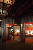 2010.11.20~21_福山植物園&林美石磐步道&蘭陽博物館:DSC_0060.JPG