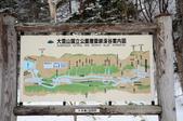 2013.12.29~2014.01.02_北海道跨年之旅DAY5:DSC_1193.jpg