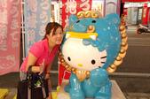 2007年8月30日~9月2日_沖繩之旅_Day2:Hello kitty版 Shi-sa