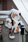2013.12.29~2014.01.02_北海道跨年之旅DAY4:DSC_0934.jpg