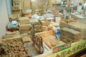 2007年8月30日~9月2日_沖繩之旅_Day2:現切的黑糖