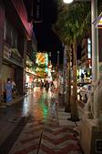 2007年8月30日~9月2日_沖繩之旅_Day2:大雨過後的國際通