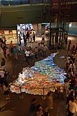 2010.11.20~21_福山植物園&林美石磐步道&蘭陽博物館:DSC_0282.JPG