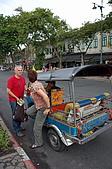 2008.09.17~21_泰瘋狂之員工旅遊泰國行_day5:傳說中的嘟嘟車