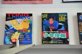 2012.08.20_新北市動漫展:DSC_1973.jpg