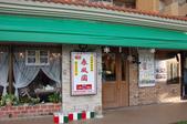 2007年8月30日~9月2日_沖繩之旅_Day2:本場(正統)中華料理--春風園