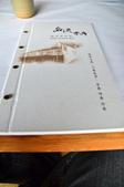 2011.04.30_烏來名流水岸&桐花:DSC_2181.jpg