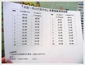 南投:201108日月潭向山 (18).JPG