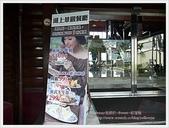 南投:201108日月潭哲園 (3).JPG