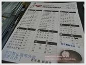 2011台中美食2:非常man (3).JPG