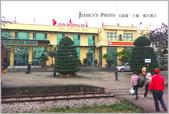 越南:IMG_20180208_174351.jpg