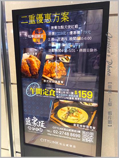台北:IMG_20190424_160751.jpg