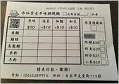 台南:20200704_122023.jpg