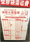 台南:IMG_20190107_220905.jpg