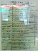 廣東:IMG_20170201_143642拷貝.jpg