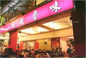 台南:IMG_4433.jpg