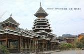 貴州:IMG_2582.jpg