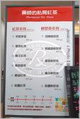 台南:20200705_125339.jpg
