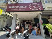 台南:20200705_125457.jpg