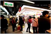 2014南門市場:IMG_5057拷貝.jpg