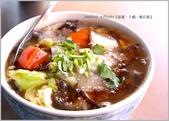 台南:IMG_3583.jpg