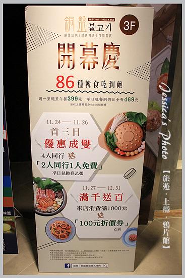 台北:IMG_5630拷貝.jpg