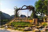 越南:IMG_2811.jpg