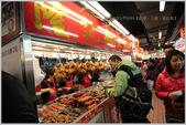 2014南門市場:IMG_5058拷貝.jpg