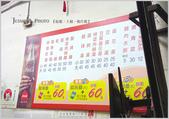 台南:IMG_20190109_175522.jpg