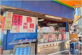 台南:20200611_120945.jpg