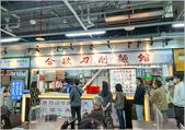 台北:20210210_103817.jpg