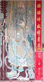 台南:IMG_0009.jpg